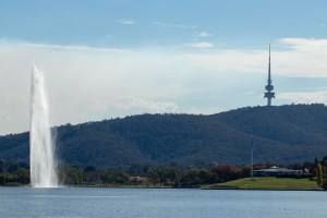 UNSW Canberra is currently finalising a formal proposal for the ACT Government. Pixabay