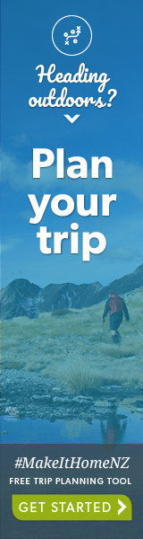 Image of free online planning tool Plan My Trip