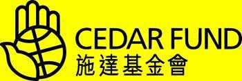 CedarFund