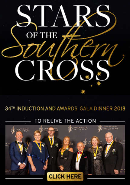 2018 Induction & Awards Gala Dinner