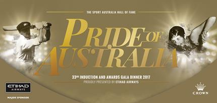 2017 Induction & Awards Gala Dinner