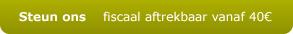 STEUN ONS - fiscaal aftrekbaar vanaf €40