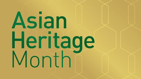 Gold graphic with Asian Heritage Month text