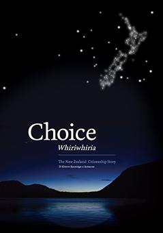 Choice citizenship book cover